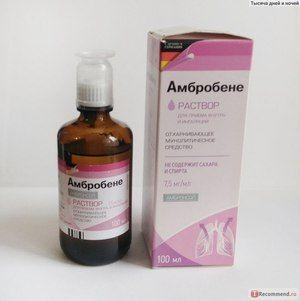 Ambrogen za inhalacije