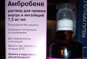 Kako se uporablja ambroben?
