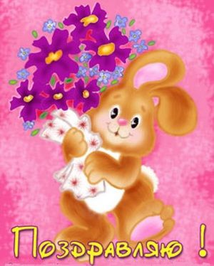 Slika zajca