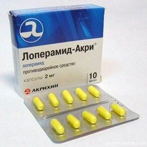 Loperamid je zdravilna učinkovina, lastnosti