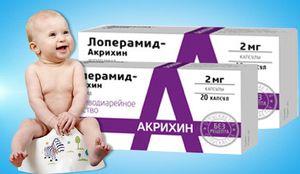 Loperamid iz diareje za otroke - učinkovitost
