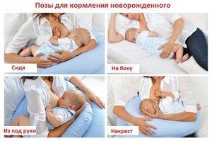Odločite se za dojenčke
