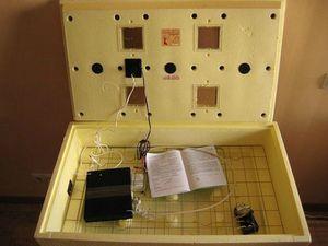 Pepeljuga inkubator naprave