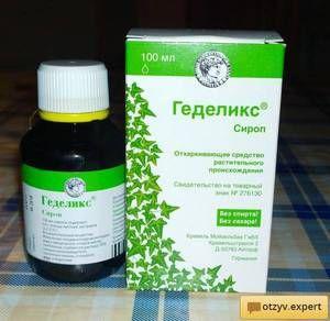 Zdravila za zdravilo