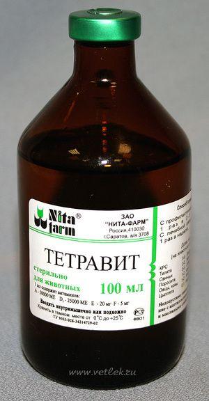 Lastnosti zdravila tetravit