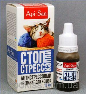 Sredstva za mačke
