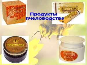 Kakšne čebele proizvajajo